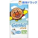 ネピア ゲンキ! パンツ ビッグサイズ(38枚入)【ネピアGENKI!】