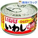 いなば いわし味付(115g)