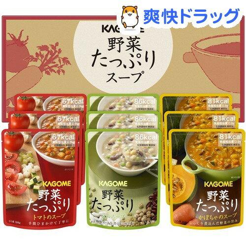 カゴメ 野菜たっぷりスープ SO-30(1セット)