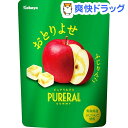 【訳あり】ピュアラルグミ りんご(45g)
