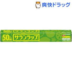 サランラップ 30cm*50m(1本入)【サランラップ】
