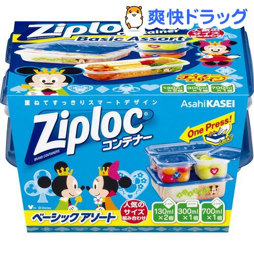 【企画品】ジップロック コンテナー ベーシックアソート ミッキー&ミニー 2018(4個入)【Ziploc(ジップロック)】