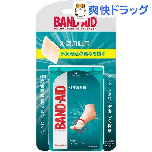 バンドエイド 外反母趾用 レギュラーサイズ(4枚入)【バンドエイド(BAND-AID)】