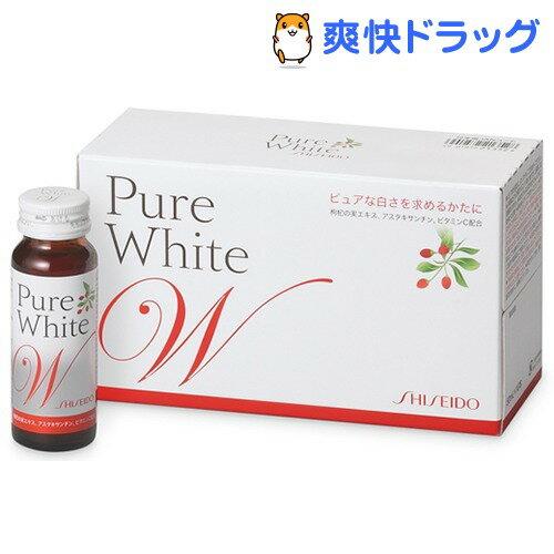【訳あり】【アウトレット】資生堂 ピュアホワイト W ドリンク(50mL*10本入)【ピュアホワイト】
