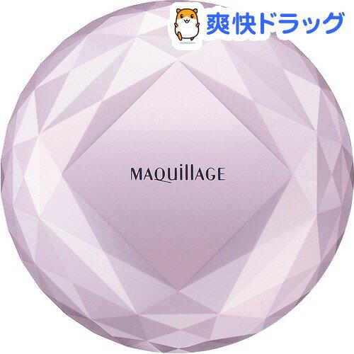 資生堂 マキアージュ パーフェクト マルチコンパクト用ケース(1コ入)【マキアージュ(MAQUillAGE)】