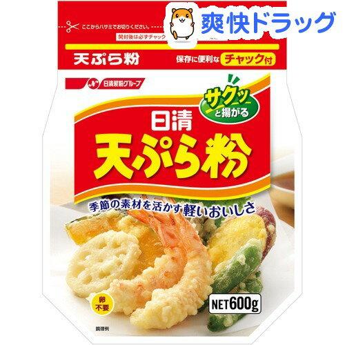 日清 天ぷら粉 チャック付(600g)