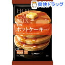 オーマイ ホットケーキミックス(200g)【オーマイ】