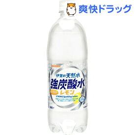 サンガリア 伊賀の天然水強炭酸水 レモン(1000mL*12本入)【サンガリア 天然水炭酸水】