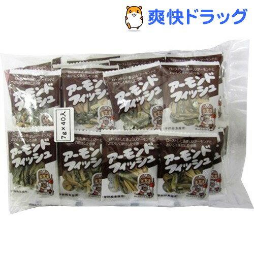 アーモンドフィッシュ(7g*40袋入)【フジサワ】