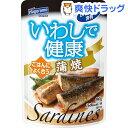 いわしで健康 蒲焼 パウチ(90g)