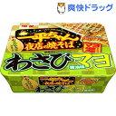 一平ちゃん夜店の焼そば わさびマヨ醤油味 ケース(12コ入)【一平ちゃん】