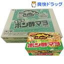 一平ちゃん 夜店の焼そば すだちポン酢マヨ醤油味(12コ入)【一平ちゃん】
