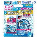 【企画品】トップスーパー ナノックス 本体+つめかえ用セット(1セット)【スーパーナノックス(NANOX)】