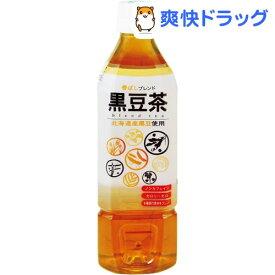 ハイピース ノンカフェイン黒豆茶(500mL*24本入)【ハイピース】[ペットボトル]