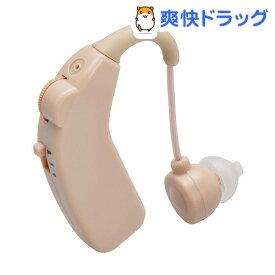 ケンコー 耳掛け式集音器イヤーファイン KHB-101(1台)【ケンコー】