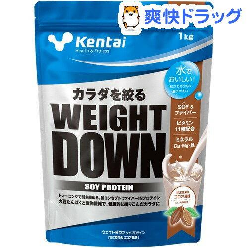 ケンタイ ウェイトダウン ソイプロテイン ココア風味 K1240(1kg)【kentai(ケンタイ)】
