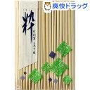 粋 竹割箸(50膳入)