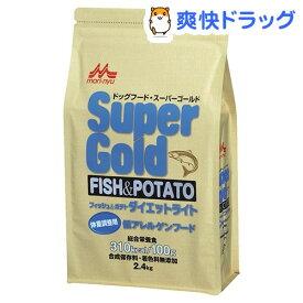 スーパーゴールド フィッシュ&ポテト ダイエットライト 体重管理用(2.4kg)【スーパーゴールド】