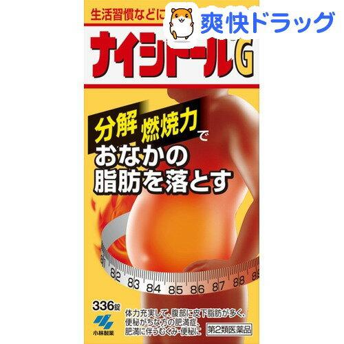 【第2類医薬品】ナイシトールG(336錠)【ナイシトール】
