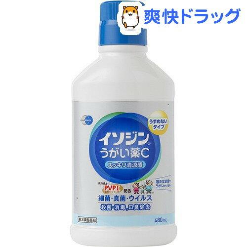 【第3類医薬品】イソジンうがい薬C(480mL)【イソジン】