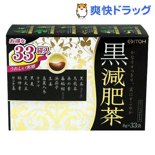 黒減肥茶(33包)【井藤漢方】