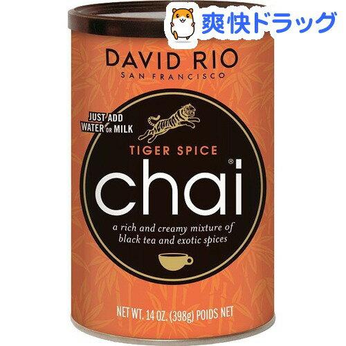 デビッドリオ タイガースパイス チャイ(398g)【デビッドリオ】