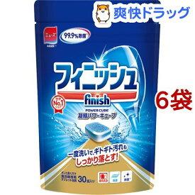 フィニッシュ パワー キューブ S タブレット 食器洗い機専用洗剤(30コ入*6コセット)【フィニッシュ(食器洗い機用洗剤)】