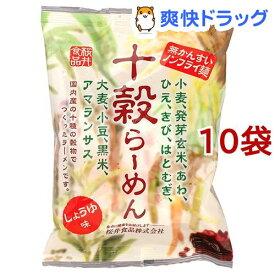 十穀らーめん しょうゆ味(88g*10コ)