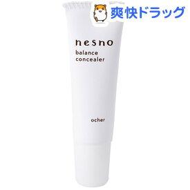 ネスノ バランスコンシーラー O1 オークル(9g)【ネスノ(nesno)】