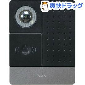 エルパ DECT方式ワイヤレステレビドアホン 玄関カメラ子機 DHS-C22(1コ入)【エルパ(ELPA)】