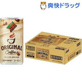 ダイドーブレンド ブレンドコーヒー(185g*30本入)【ダイドーブレンド】