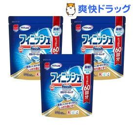 フィニッシュ パワー キューブ M タブレット 食器洗い機専用洗剤(60コ入*3コセット)【フィニッシュ(食器洗い機用洗剤)】
