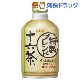 十六茶(275g*24本入)【十六茶】