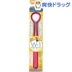 SHIKIEN 舌みがきスムーザー W-1 PREMIUM(1本入)【ダブルワン】