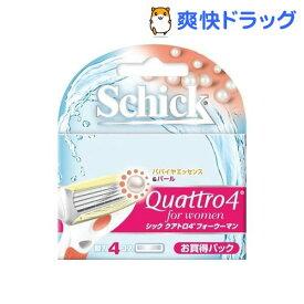 シック クアトロ4 フォーウーマン 替刃(4コ入)【シック】
