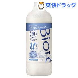 ビオレu ザ ボディ The Body 泡タイプ ピュアリーサボンの香り つめかえ用(450ml)【ビオレU(ビオレユー)】