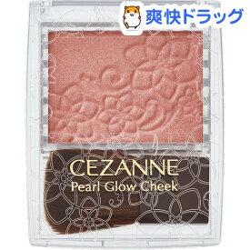 セザンヌ パールグロウチーク P3 シナモンオレンジ(2.4g)【セザンヌ(CEZANNE)】