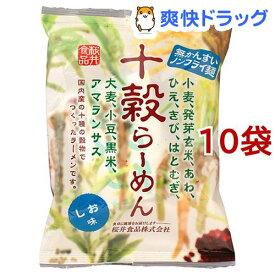 十穀らーめん しお味(87g*10コ)
