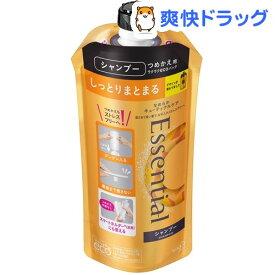 エッセンシャル しっとりまとまるシャンプー つめかえ用(340ml)【esbsc】【エッセンシャル(Essential)】