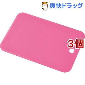 味わい食房 ミニまな板 ピンク AMM-670(1コ入*3コセット)【味わい食房】