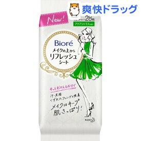 ビオレ メイクの上からリフレッシュシート アクアシトラスの香り(28枚)【ビオレ】