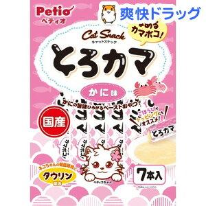 ペティオ キャットSNACK とろカマ かに味(7本入)【ペティオ(Petio)】