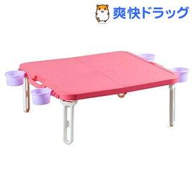 バタフライ レジャーテーブル 角型 ピンク(1コ入)