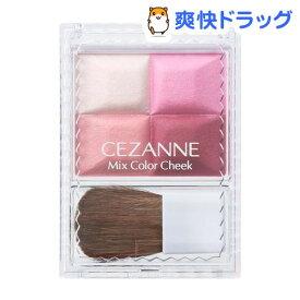 セザンヌ ミックスカラーチーク 04 ローズ系(7.2g)【セザンヌ(CEZANNE)】