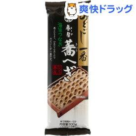 松代そば善屋 のどごし一番 蕎へぎ(300g)