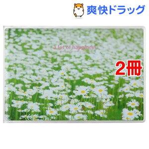 ハクバ Pポケットアルバム NP ポストカードサイズ 横 白い花畑 APNP-KGY-SHB(1冊*2コセット)【ハクバ(HAKUBA)】