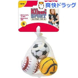 コングスポーツボール S(3コ入)【コング】