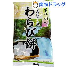 こんにゃく風 わらび餅(170g)