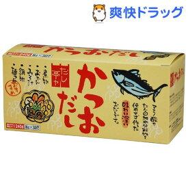 ムソー だし亭や かつおだし 箱(8g*30袋入)