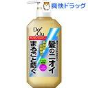 デ・オウ 薬用スカルプケアコンディショナー(400g)【デ・オウ】